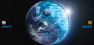 PTC的物联网进军策略:搭建平台 繁荣生态