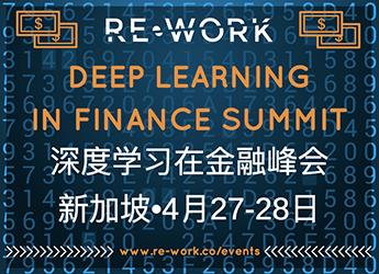 深度学习金融峰会,新加坡