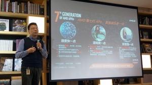 帮PC提升性价比? AMD第七代APU秀三大绝技!