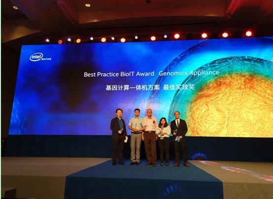英特尔、浪潮、华大基因、阿里云联合启动精准医疗GATK中国社区
