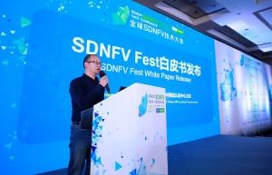 2017 SDNFV Fest测试成果抢眼 白皮书及测试报告正式发布