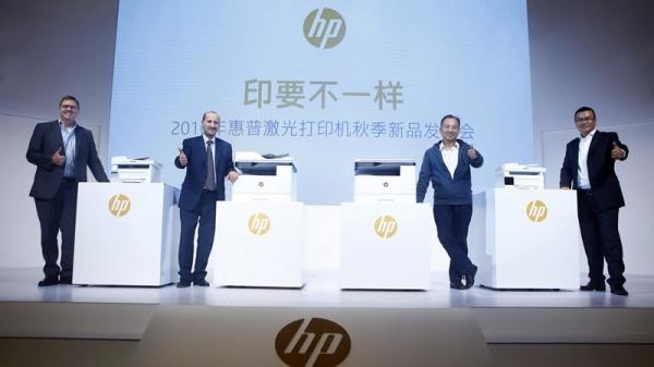 惠普推出打印机/扫描仪全家桶套餐 助力企业打造办公文印新环境
