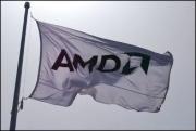 得益于数据中心芯片业务提升,AMD公司财务表现令投资者欣喜