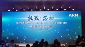 "ARM推全新DynamIQ技术:布局AI领域 图谋下一个""1000亿""市场"