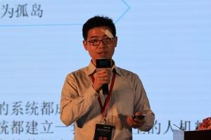 百度袁闻骞:智能制造的人机料法环应当围绕物联网进行改变
