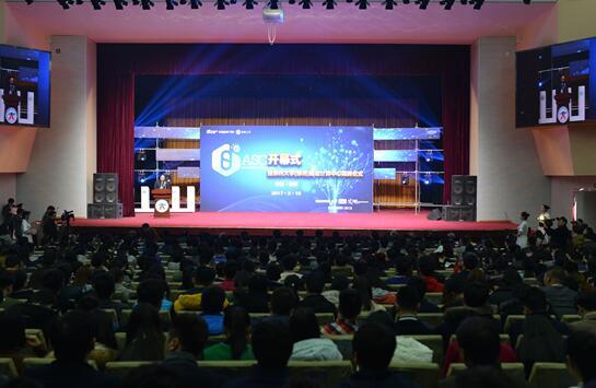 世界最大超算竞赛郑州开幕  将比拼人工智能和太湖之光