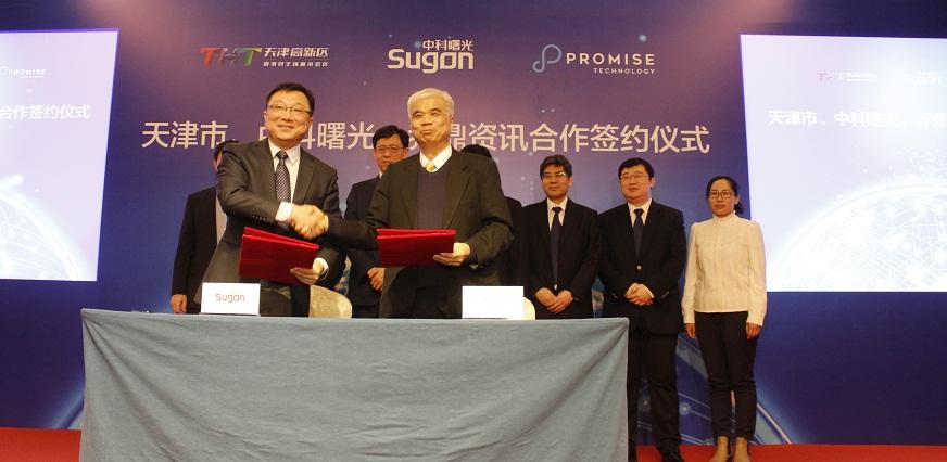 曙光联手乔鼎成立合资公司,目标中国存储市场前三