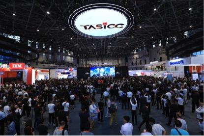 首届上海国际商业年会,正创造一种实体商业转型