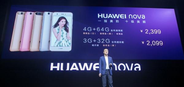 """从明星效应到综艺植入 华为手机第三张牌""""nova""""玩的很666"""