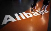 阿里巴巴Q1财报:净利润49.7亿美元 同比增30%