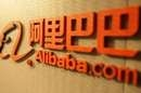 彭博:阿里收购南华早报价格20.6亿港元