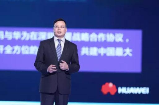共赢生态未来 华为中国生态伙伴大会2017在长沙圆满落幕