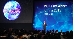 """PTC物联网策略:打通实体世界和数字世界的""""任督二脉"""""""