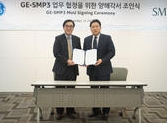 GE Digital和SMP3签署关于Predix平台的合作协议