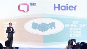 联络互动与海尔携手布局智能家居领域