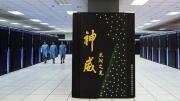 """日本全新超级计算机ABCI向""""全球最快""""目标冲击"""