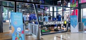苏宁无人店 创造一种简单方便的购物环境