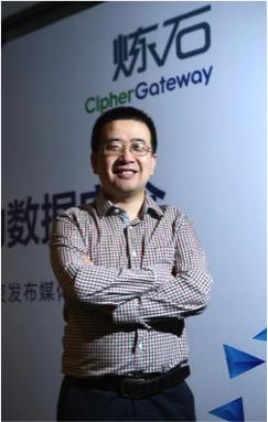 炼石网络完成3000万元Pre-A轮融资,开创数据安全新模式