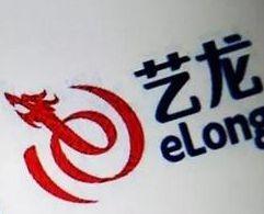 艺龙宣布收到腾讯私有化要约 或将在国内上市?