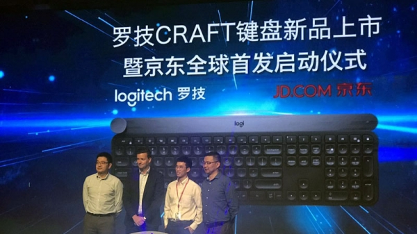 """让创意""""钮""""起来 罗技推办公外设Craft键盘"""