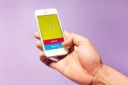 传Snapchat母公司Snap拟于3月在纽交所IPO上市