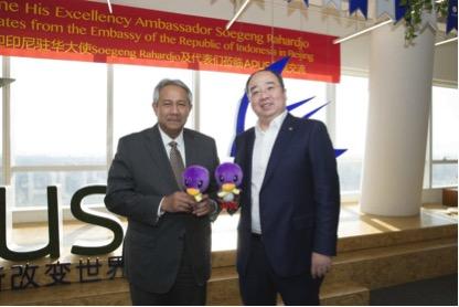 印尼驻华大使阁下苏更·拉哈尔佐访问APUS