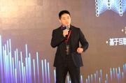 科大讯飞林波:人工智能将为各行各业带来深刻改变