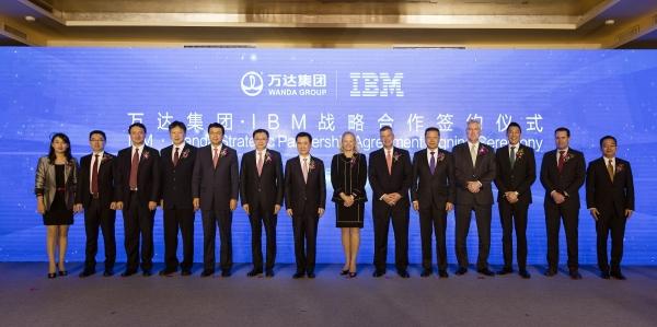 万达IBM签订战略合作协议 共推以大数据和认知计算为核心的企业级云服务