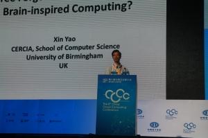 英国伯明翰大学首席教授姚新:人工智能研究应从三个问题重新考虑