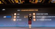 海淘黨的日常!亞馬遜圖解2016中國跨境網購趨勢報告
