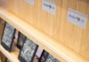 让每一所Kindle电子图书馆物尽其用,亚马逊是这样做公益的