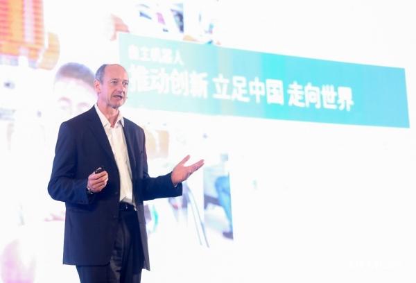 创新助力建设数字化中国 2017西门子中国创新峰会召开