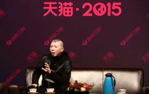 """冯小刚首次揭秘""""天猫2015双11狂欢夜""""晚会细节"""