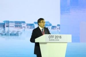 """""""转型,向数字商业迈进""""――2016运营转型峰会乌镇召开"""