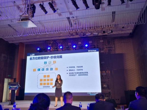 曙光与NetApp推出针对中国市场的软件定义存储曙光HyperStor