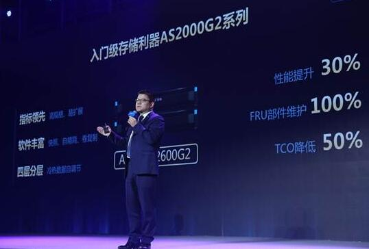 聚焦分销 浪潮在IPF2017上推出入门级智能存储AS2000G2