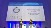 "InMobi推Miip发现平台 将广告进化为""惊喜""时刻"
