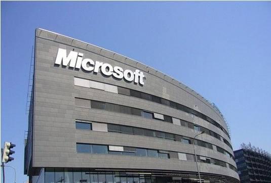 微软面向教育用户推出团队协作服务