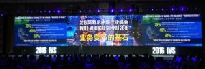 聚焦数字化转型,浪潮亮相英特尔行业峰会