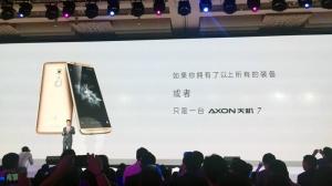 相信用户做好产品 中兴推AXON天机7新旗舰
