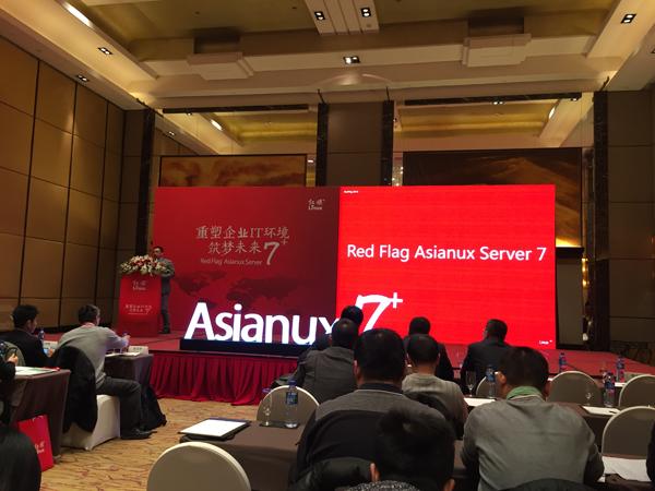 【IT最大声1.7】红旗软件副总裁:Linux+包含三层含义
