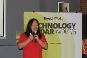 技术雷达:开源让人工智能实现跨越式发展