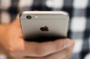 美安全公司:一款针对中国用户的iPhone病毒来袭