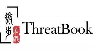 国内首家安全威胁情报公司微步在线完成天使轮融资