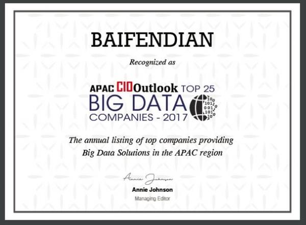 百分点集团被APAC CIO Outlook杂志评选为亚太区大数据企业25强