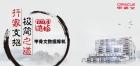 ODA道场-甲骨文数据库一体机