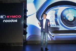"""光阳摩托AK550上市会在京盛大召开 推出创新""""Noodoe智联网""""技术"""