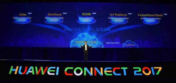五朵云中占其一:华为云靠综合实力与创新