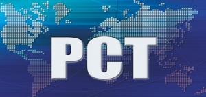 2016年PCT专利排名中国居第三 阿里、中兴、华为均榜上有名