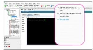 """浪潮发布服务器虚拟化InCloud Sphere 4.5,开启""""超级玛丽""""模式"""